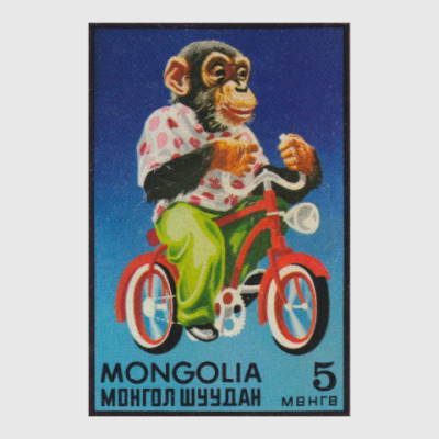 Постер Почтовая Монгольская марка