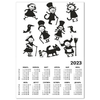 Календарь Поребрик из бордюрного камня
