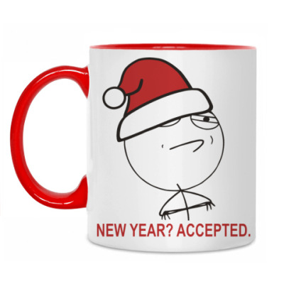 Кружка New Year? Accepted.
