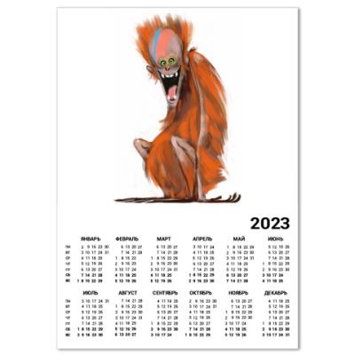 Календарь Огненная Обезьяна