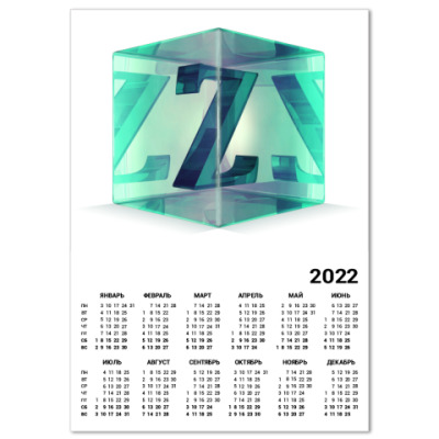 Календарь Календарь A4 2013 (бел.)
