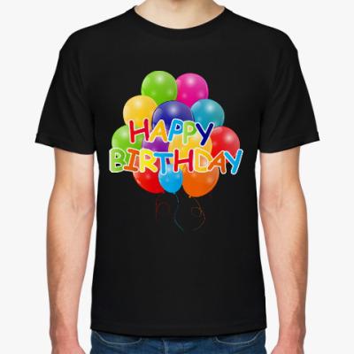 Футболка Happy Birthday