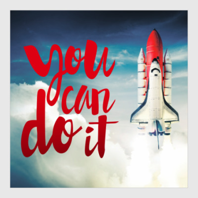 Постер You can do it Мотиватор