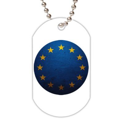 Жетон dog-tag Евросоюз