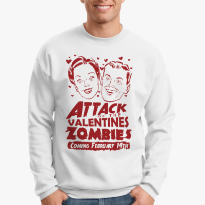 Свитшот Зомби Св. Валентина атакуют!