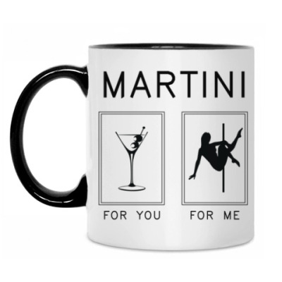 Кружка Pole dance: Martini