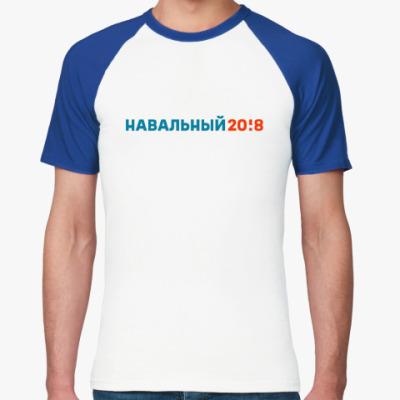 Футболка реглан Навальный 2018
