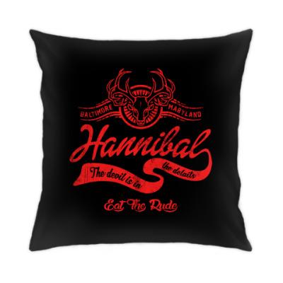 Подушка Hannibal