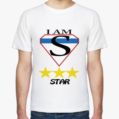 Футболка Я супер Звезда