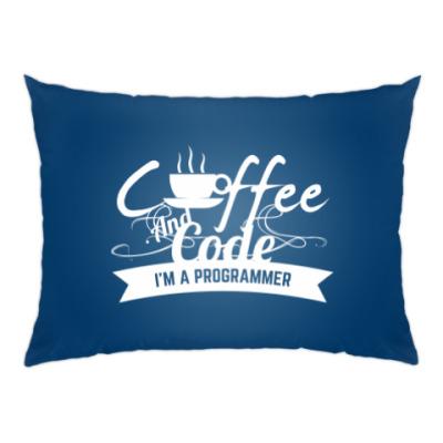 Подушка Программист кофеман