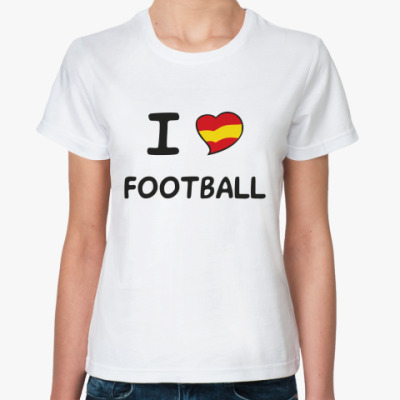 Классическая футболка Я люблю испанский футбол