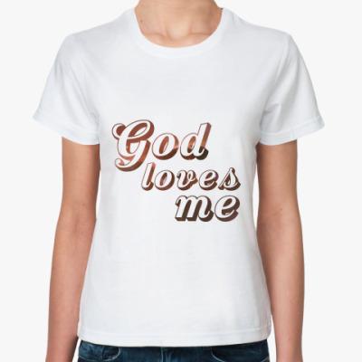 Классическая футболка Бог любит меня