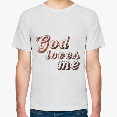 Футболка Бог любит меня