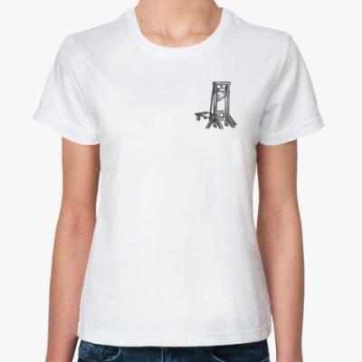 Классическая футболка Гильотина, эскиз