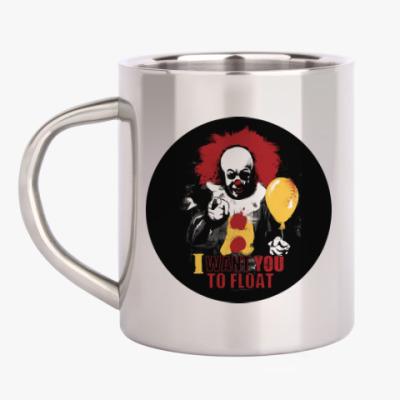 Кружка металлическая Clown It by Stephen King
