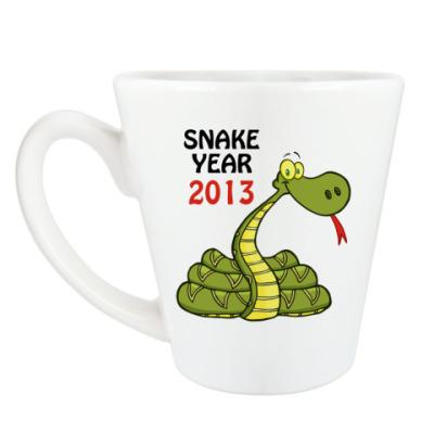 Чашка Латте Змеиный год