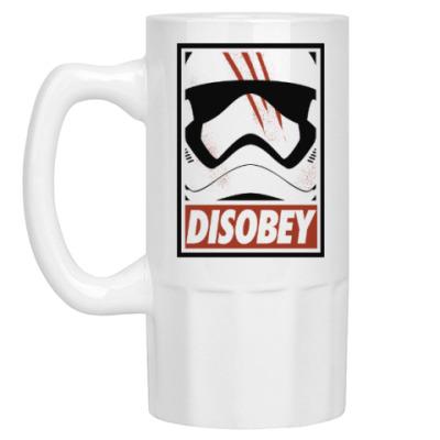 Пивная кружка Star Wars: Disobey