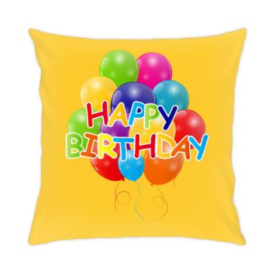 Подушка Happy Birthday