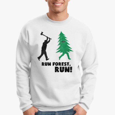 Свитшот Run forest run! New Year