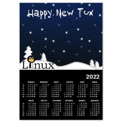 Календарь Happy new Tux
