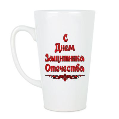 Чашка Латте 23 февраля