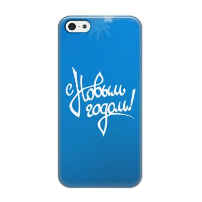 Чехол для iPhone 5/5s С Новым Годом!