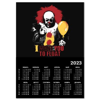 Календарь Clown It by Stephen King
