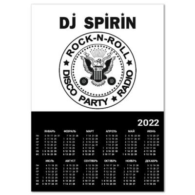 Календарь Dj Spirin