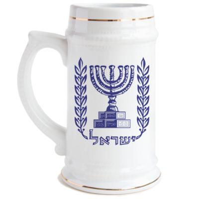 Пивная кружка Герб Израиля