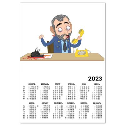 Календарь Гаджиев