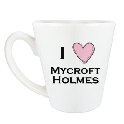 Чашка Латте I love Mycroft Holmes