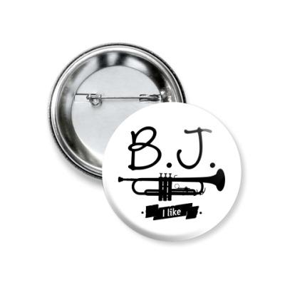 Значок 37мм 'B.J. I like'
