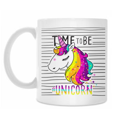 Кружка Time To Be A Unicorn