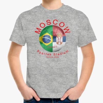 Детская футболка Матч дня-ЧМ2018