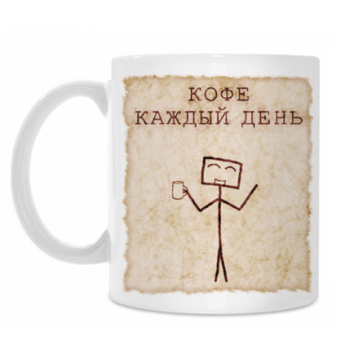 Кружка Кофе каждый день