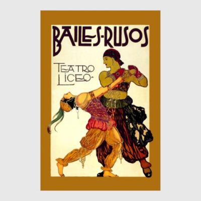 Постер 1900-е. Русский балет