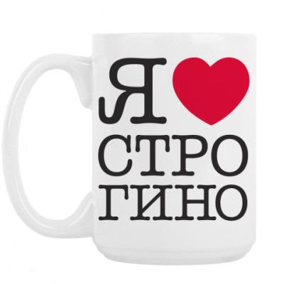 Кружка Love Strogino