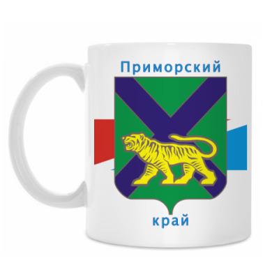 Кружка Приморский край