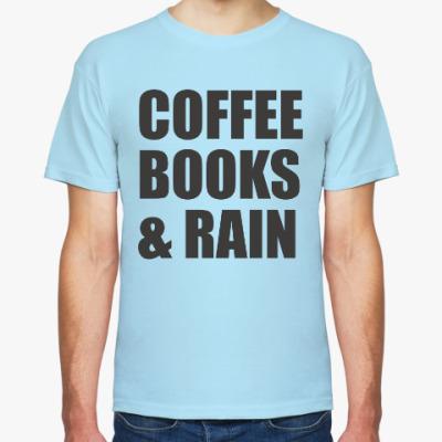 Футболка COFFEE, BOOKS & RAIN