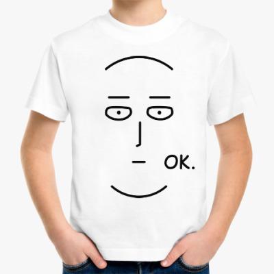 Детская футболка Ванпанчмен