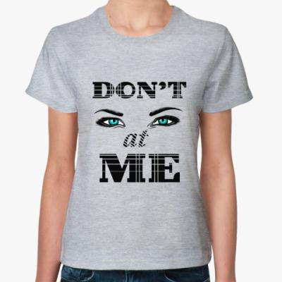Женская футболка Don't look at me