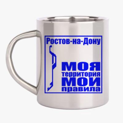 Кружка металлическая Ростов-на-Дону