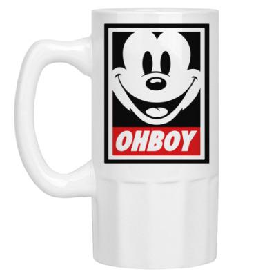 Пивная кружка OHBOY