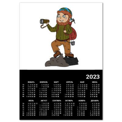 Календарь Отважный путешественник