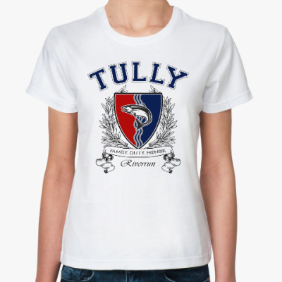 House Tully