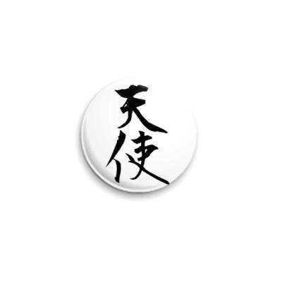 Значок 25мм Angel (Japan Kanji)