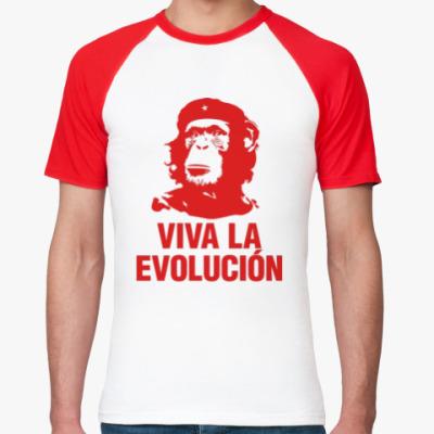Футболка реглан VIVA LA EVOLUCION