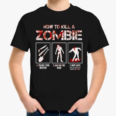 Детская футболка Как убить зомби
