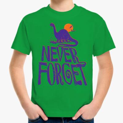 Детская футболка Помни динозавров