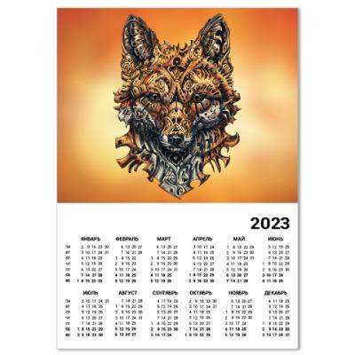 Календарь Mechanical Fox